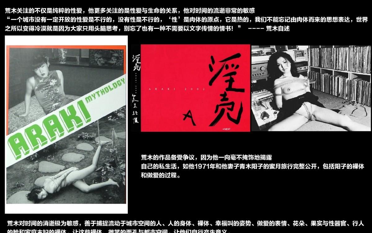 超高价购得另类艺术摄影大师李思谋作品集美女嫩模颜值都非常高裸体各种异类风格套图+视频 制服诱惑-第2张