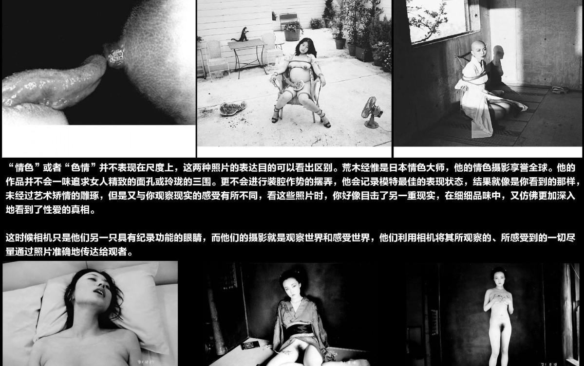 超高价购得另类艺术摄影大师李思谋作品集美女嫩模颜值都非常高裸体各种异类风格套图+视频 制服诱惑-第3张