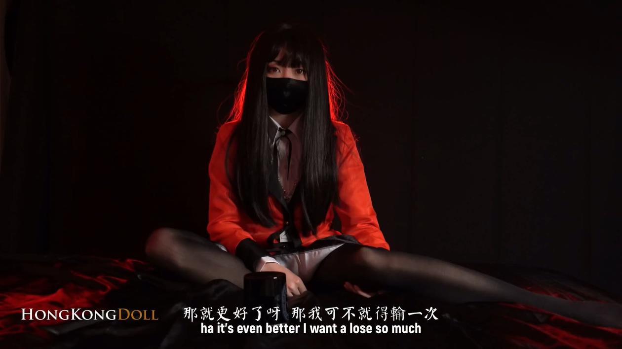 极品女神『香港美少女』JK蛇喰梦子的陨落,未尝一败玩骰子输后成了性奴,结局意想不到高清 公共场所露出-第2张