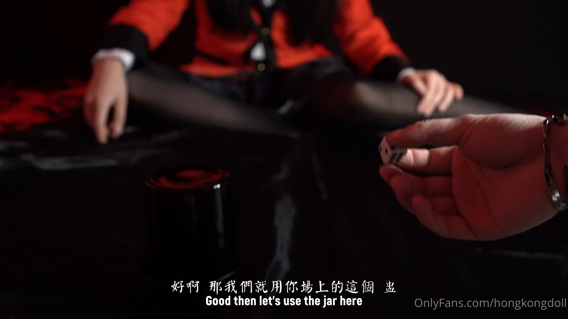 极品女神『香港美少女』JK蛇喰梦子的陨落,未尝一败玩骰子输后成了性奴,结局意想不到高清 公共场所露出-第3张