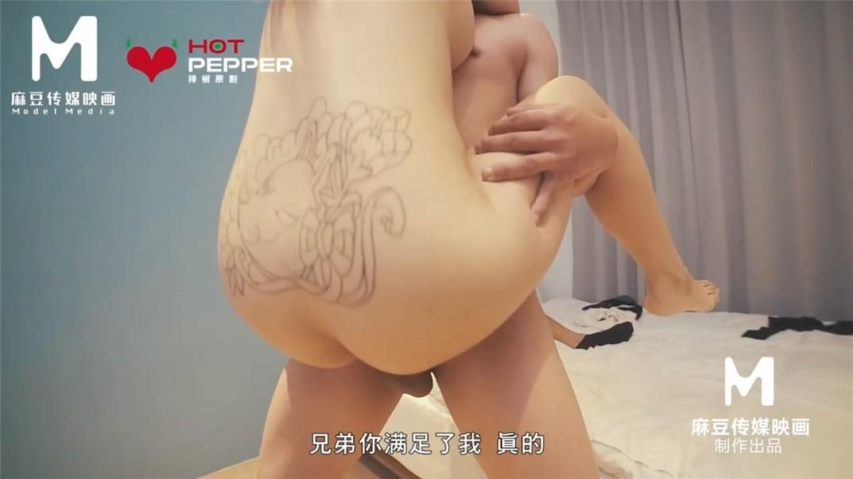 麻豆传媒映画最新国产AV导演系列-四月一日 深入快乐 老婆过生日送神秘礼物 蒙眼让哥们操纹身老婆 公共场所露出-第12张