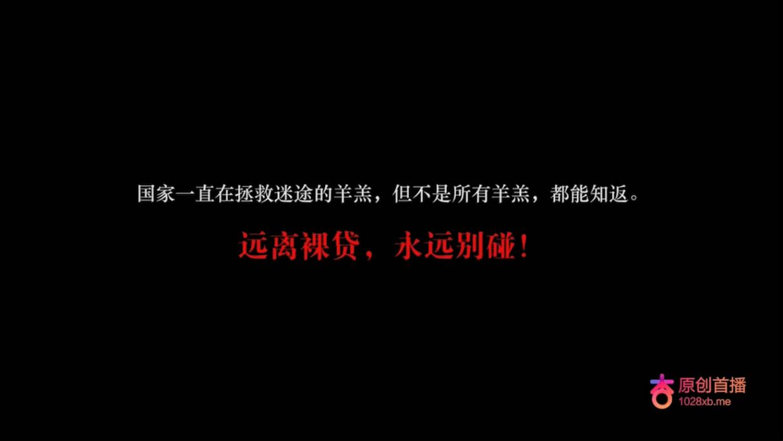 星空传媒XK8030 国产AV-贷年轻的女孩 贷买名牌包包-许月珍(富有教育意义ヽ(✿゚▽゚)ノ) 公共场所露出-第15张