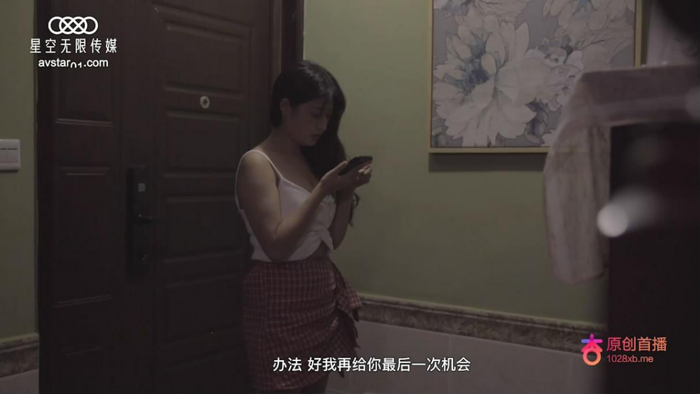星空传媒XK8030 国产AV-贷年轻的女孩 贷买名牌包包-许月珍(富有教育意义ヽ(✿゚▽゚)ノ) 公共场所露出-第7张