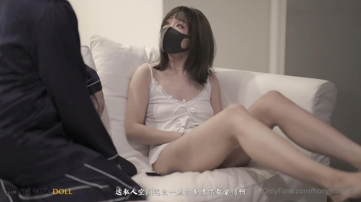 超火香港网红极品美少女『HongKongDoll』极品女神玩偶姐姐 『一日女友的漂亮姐姐』终章1080P原版 公共场所露出-第12张