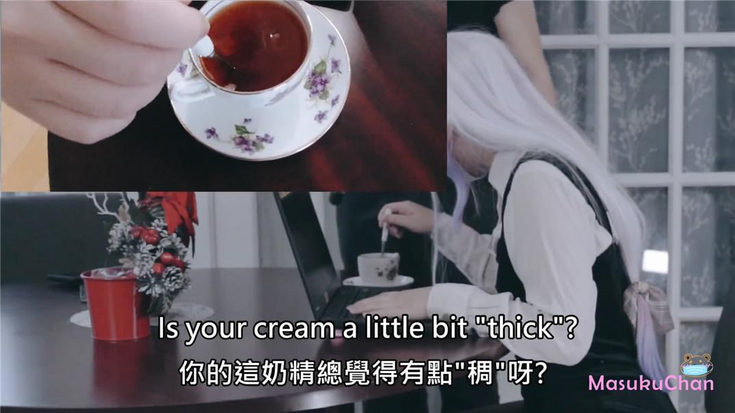 超火爆香港网红美少女闺蜜『马苏儿』劲爆新作-和表妹茶话会时间停止 抽插 精液射到茶杯成奶茶 公共场所露出-第10张